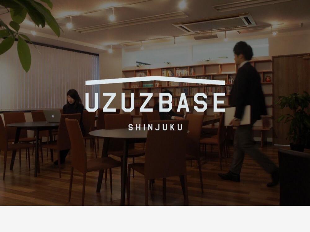 UZUZBASE