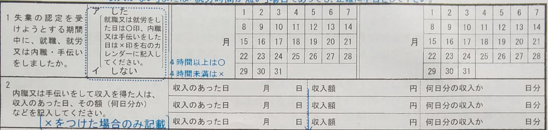 shinkokusyo2
