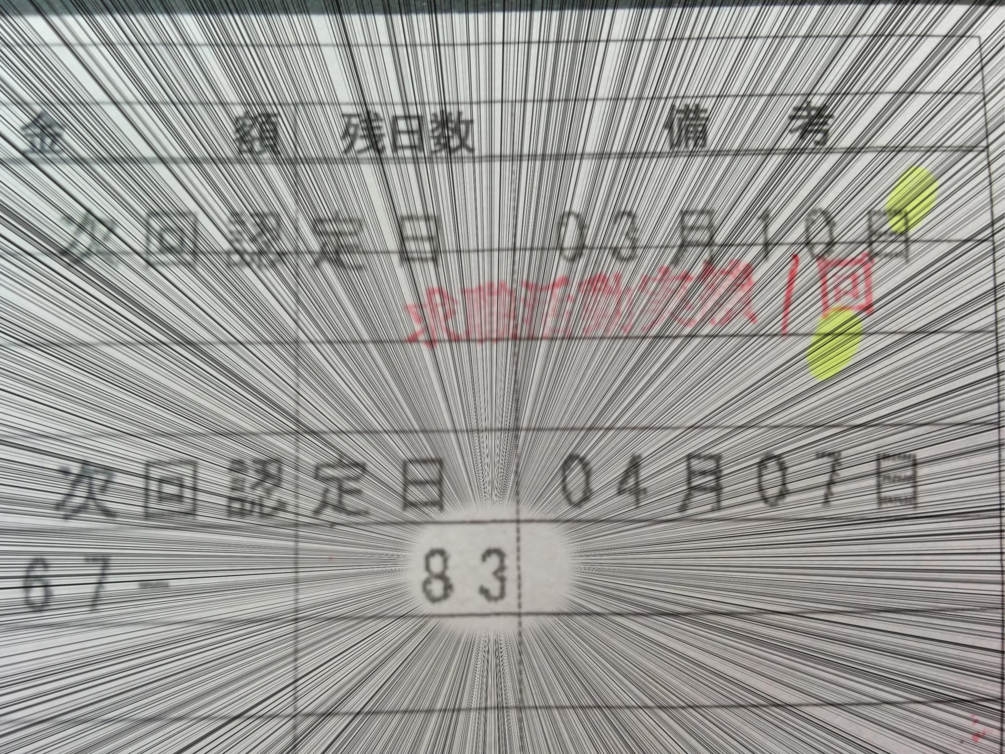 IMG_20150312_103250
