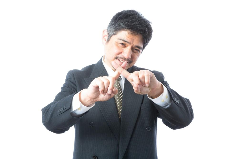 https---www.pakutaso.com-assets_c-2015-05-YOTA82_sorehabatu15123856-thumb-1000xauto-14198